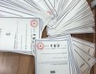 商标注册要多少钱 如何注册商标 商标注册转让