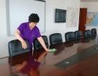 屋美价廉保洁,专业家庭保洁、企事业单位保洁等