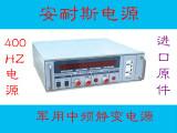 余姚0-24V500A可调直流电源价格行情