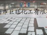巨旺厂家定制生产各型号拼装地板/球场地板