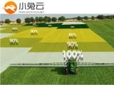 南宁软件定制智慧农业软件网站定制费用