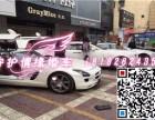 宝鸡渭滨区婚庆租车价格表 婚车租赁价格一览表 婚庆车队价目表