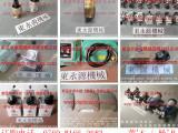 深圳冲床配件,肯岳亚超负荷维修-现货PH1070油泵等