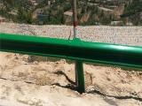 定做高速公路护栏 热镀锌防撞波形护栏板 双波安全栏直销