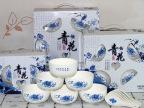 【青花瓷】青花瓷碗 韩式米饭碗 骨质陶瓷碗 礼品套装 6碗6勺装