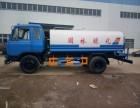 贵阳哪里卖10吨二手绿化洒水车(全国包送货到付款)