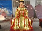 承接寺院佛像 送子奶奶神像 送子娘娘 九子娘娘雕塑 树脂彩绘