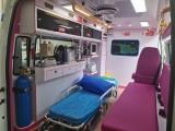 潮州救护车 出租 转运