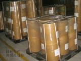 圆桶装二甲基砜打托缠膜打包带