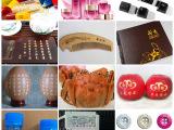 激光打标加工/激光刻字/激光雕刻/礼品特色定制/打标刻字金属塑料