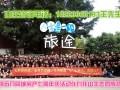 夏季公司团队及家庭聚会推荐九龙生态园避暑大型氧吧休闲之地
