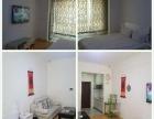 海城短租公寓日租公寓