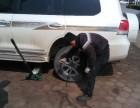 日照市里24小时夜间汽车流动维修救援流动补胎电瓶更换