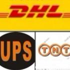 苏州UPS国际快递 苏州园区UPS国际快递电话到美国大货特价