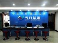 沙井今日培训母语化教学法 解决中国人说英语的难题