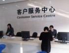 北京贝朗浴缸(维修(各点服务维修联系方式多少?