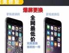 宁乡县 专业手机屏幕维修更换 品质值得信赖