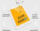洛阳网络制作费用 洛阳网页设计 洛阳网站推广