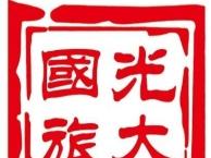 台湾环岛经典8日游