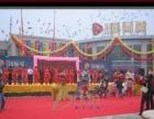 郑州专业礼仪策划 ,庆典策划,喷绘写真,美陈展示