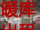 哈尔滨东港物流有限公司