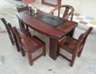 定制 船木茶桌仿古中式老茶桌椅组合全实木功夫茶台原生态家具