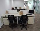 郑州工位桌椅大促销低价销售免费送货安装