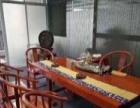 巴花实木大板会议桌办公桌书桌电脑桌根雕茶桌茶盘餐桌红木家