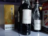 高价回收洋酒红酒拉菲酒拉图酒人头马轩尼诗路易十三酒及空瓶子