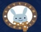 时髦兔童装 诚邀加盟