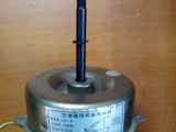 1P一匹空调电机YDK空调外机电机各类电动机马达来样定做