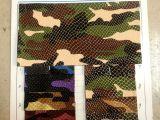 广州花都狮岭厂家特价直销pu箱包鞋材网状迷彩皮革面料