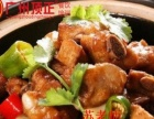 桂林卤菜的做法大全 学习做瓦罐汤 啫啫煲培训学校