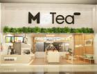 麦地初茶奶茶店加盟