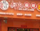 蔡塘主街65平米店铺 急转酒楼餐饮 商业街卖场