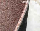 尼龙地毯与丙纶地毯哪种好