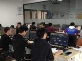 安阳室内设计培训 全屋定制家具设计培训 软装设计师培训