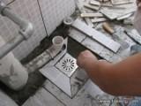 厨房水盆漏水维修/安装 厨房水盆安装等 上海浴缸漏水维修防水