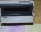 转让富士通发票快递单销售单针式打印机