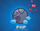 千锋成都PHP培训就业前景怎样