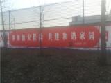 镇江扬中文化墙粉刷, 户外广告墙体广告公司