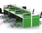 天津厂家定做各类办公桌屏风办公工位价格