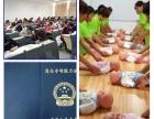 上海奉贤家政技能证全国通用随到随学享受政府补贴