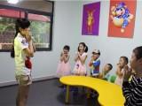 莲城商业步行街全日制儿童和小学生家庭式托管班