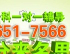 扬州2017中考英语语法专项训练初三补习班报名电话