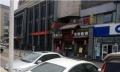 丰台科技园区 带租户餐饮铺 临主街纯一层