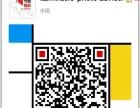 【天津学摄影 一对一学习 微信报名另有惊喜】