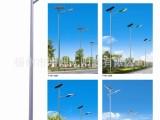 郭集太阳能路灯厂家直供6米路灯杆全套