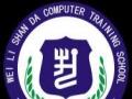 沈阳平面广告设计就业课程PS AI等平面软件培训