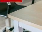 重庆生产会议桌折叠桌培训桌图片/会议桌折叠桌办公桌样板图